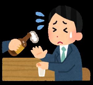 nomikai-waruyoitaisaku1