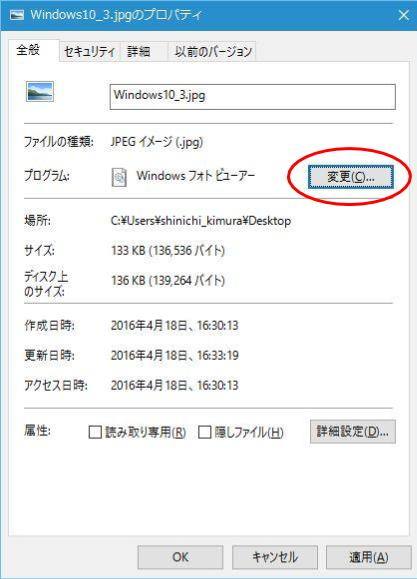 Windows10_4