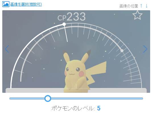 FireShot Capture 3 - 個体値チェッカー|ポケモンGO図鑑 151 - http___ja.pokemongopokedex.site_iv_checker_#step_1