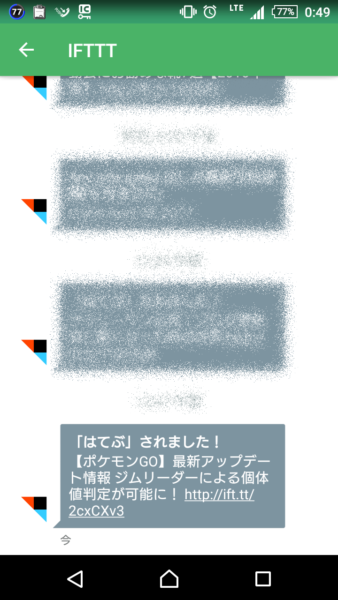 Screenshot_2016-09-07-00-49-33