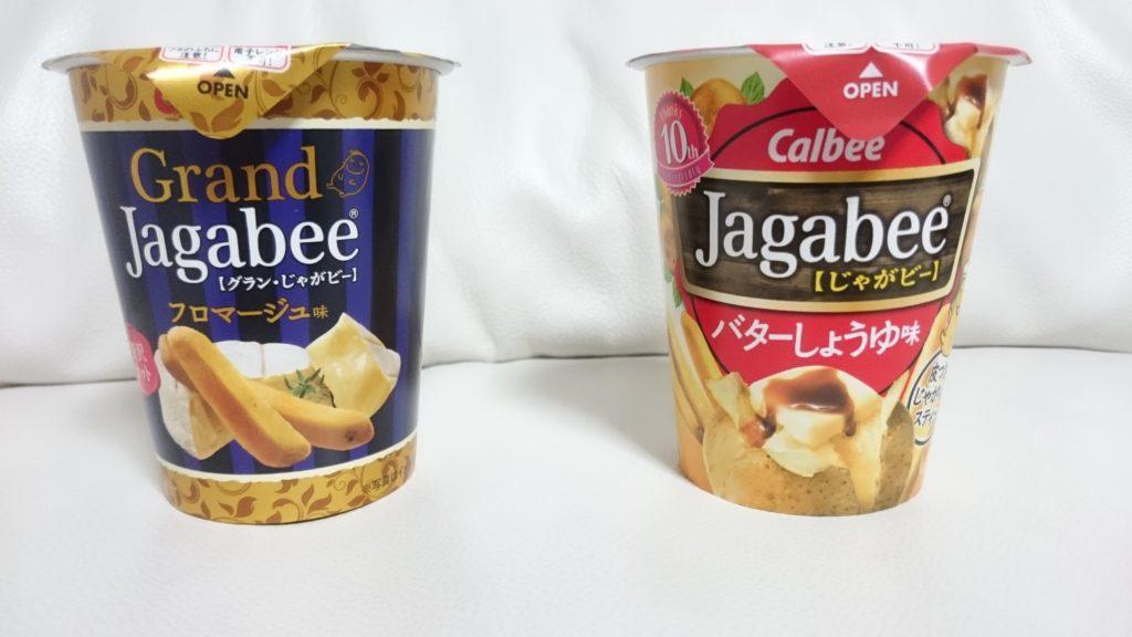 jagabee1