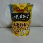 【新レギュラー】jagabee しあわせバターを食べてみた【じゃがビー感想】