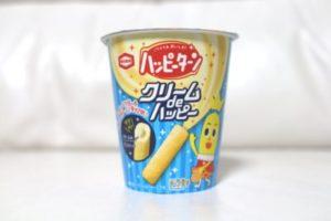 cream-de-happy3