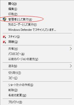 Windows10_6