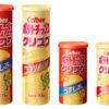 【先行発売】ポテトチップスクリスプを食べてみた感想!プリングルス、チップスターとの違いは?