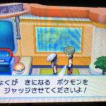 【ポケモンGO】最新アップデート情報 ジムリーダーによる個体値判定が可能に!