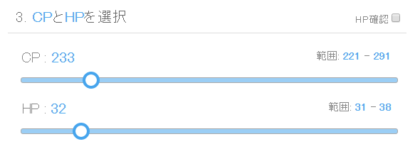 FireShot Capture 5 - 個体値チェッカー|ポケモンGO図鑑 151 - http___ja.pokemongopokedex.site_iv_checker_#step_1
