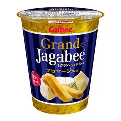jagabee2