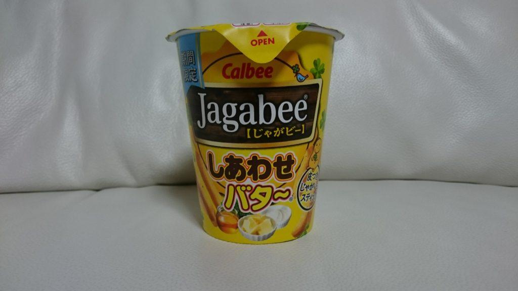 jagabee-siawase1
